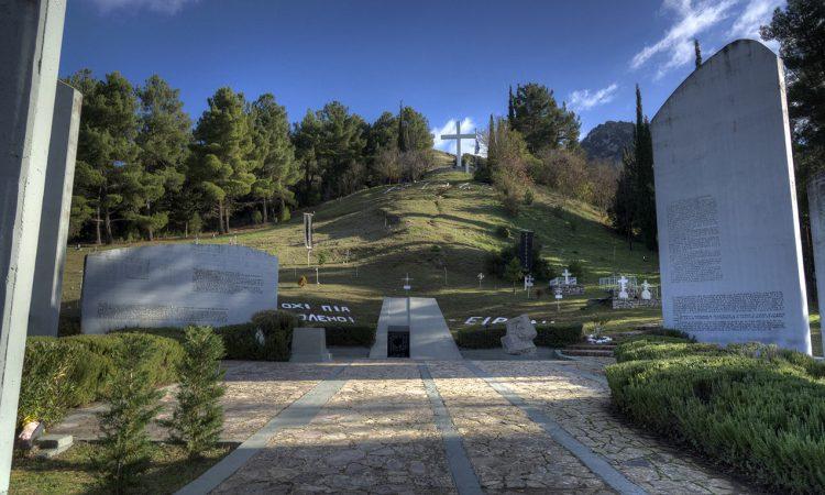 Μνημείο Καλαβρυτινού Ολοκαυτώματος